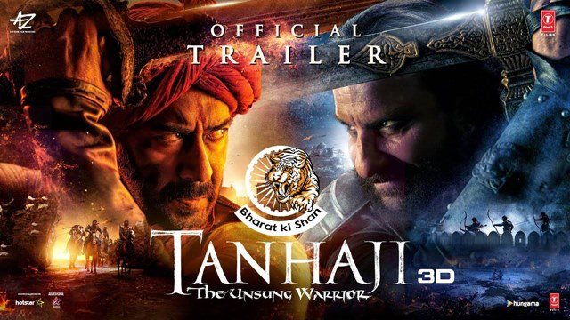 Tanhaji Filmyzilla Full Movie Download HD 720p 1080p 480p